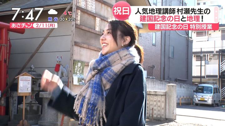 山形純菜 あさチャン! (2019年02月11日,12日放送 31枚)
