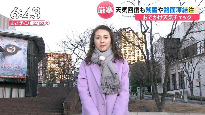 2019年02月12日山形純菜の画像09枚目
