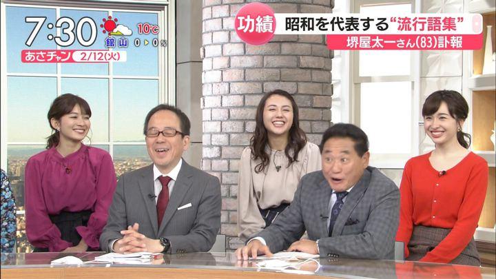 2019年02月12日山形純菜の画像11枚目