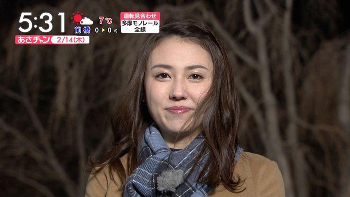 2019年02月14日山形純菜の画像03枚目