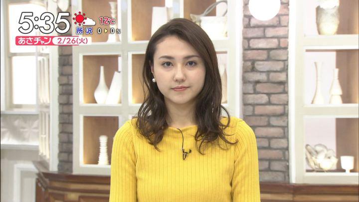 2019年02月26日山形純菜の画像01枚目