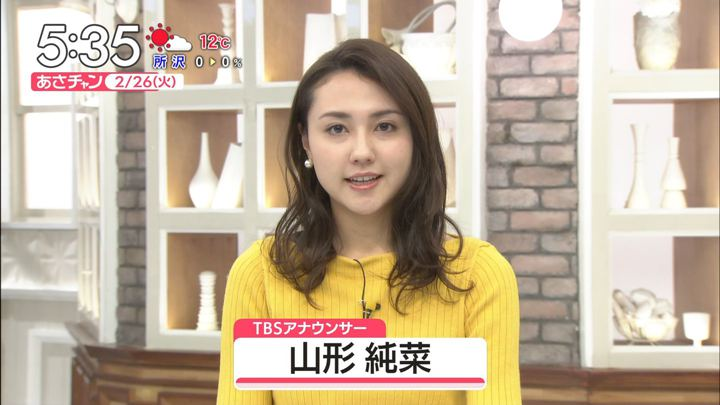 2019年02月26日山形純菜の画像02枚目