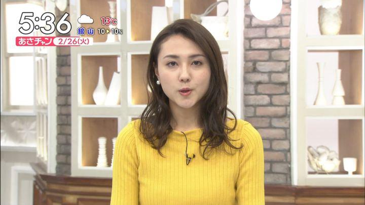 2019年02月26日山形純菜の画像03枚目