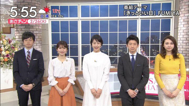2019年02月26日山形純菜の画像04枚目