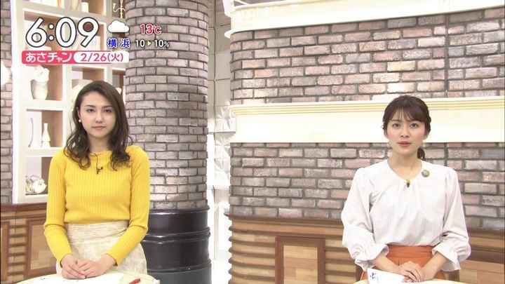 2019年02月26日山形純菜の画像05枚目
