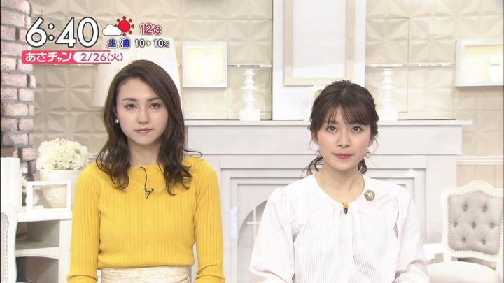 2019年02月26日山形純菜の画像08枚目
