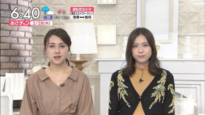 2019年02月28日山形純菜の画像09枚目
