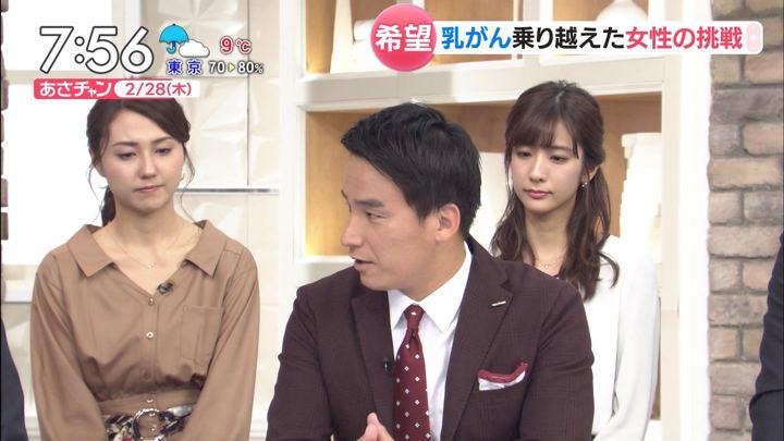 2019年02月28日山形純菜の画像13枚目