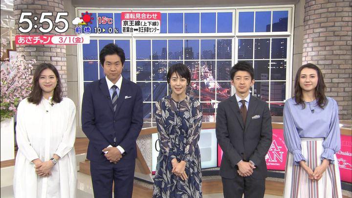 2019年03月01日山形純菜の画像04枚目