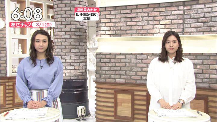 2019年03月01日山形純菜の画像05枚目