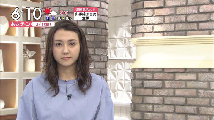 2019年03月01日山形純菜の画像06枚目