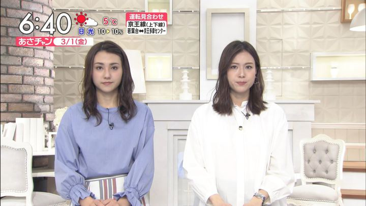 2019年03月01日山形純菜の画像07枚目