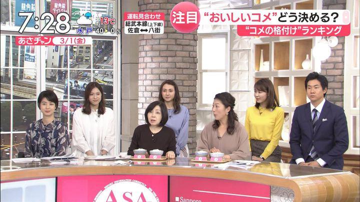 2019年03月01日山形純菜の画像08枚目