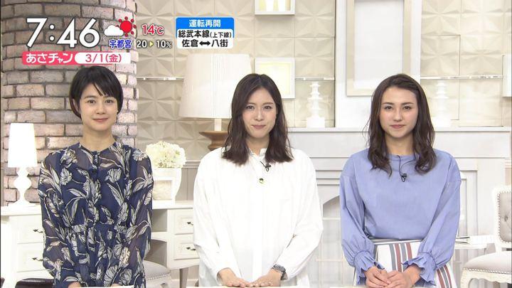 2019年03月01日山形純菜の画像12枚目
