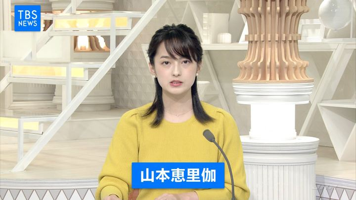 2018年10月14日山本恵里伽の画像01枚目