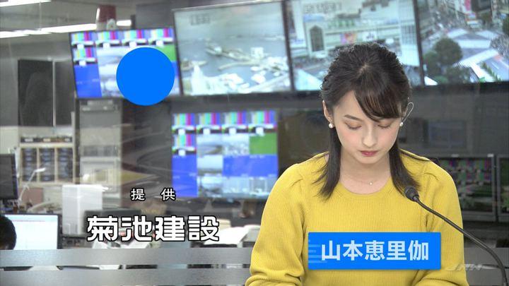 2018年10月14日山本恵里伽の画像09枚目
