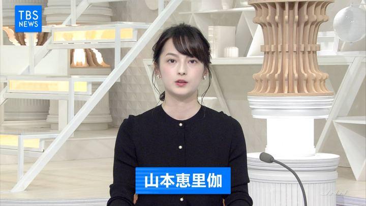 2018年11月11日山本恵里伽の画像01枚目