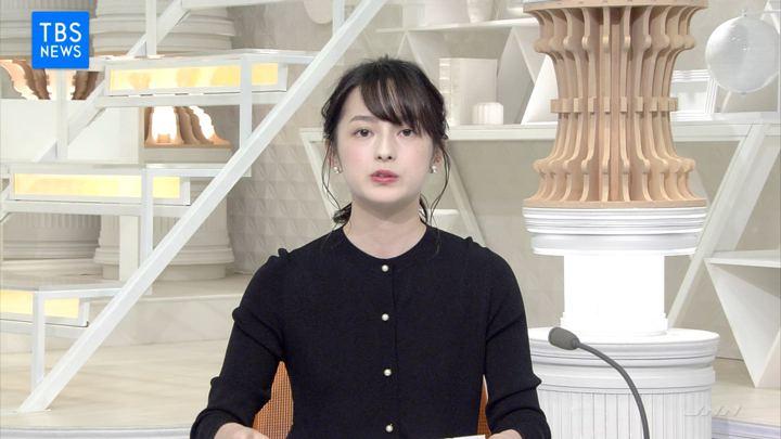 2018年11月11日山本恵里伽の画像07枚目
