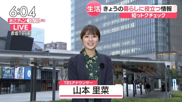 2018年10月15日山本里菜の画像07枚目