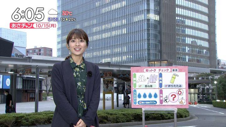 2018年10月15日山本里菜の画像09枚目