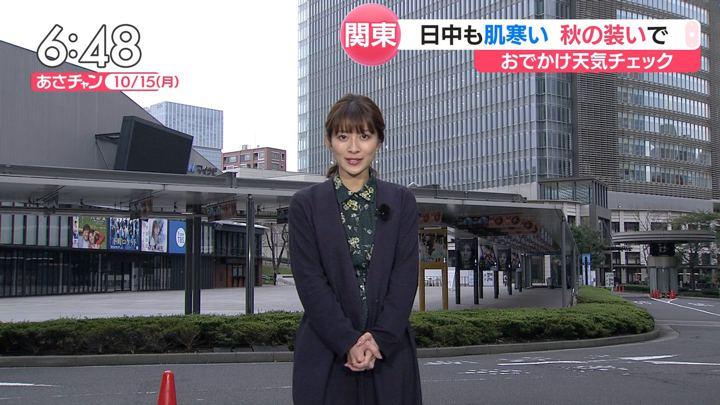 2018年10月15日山本里菜の画像11枚目