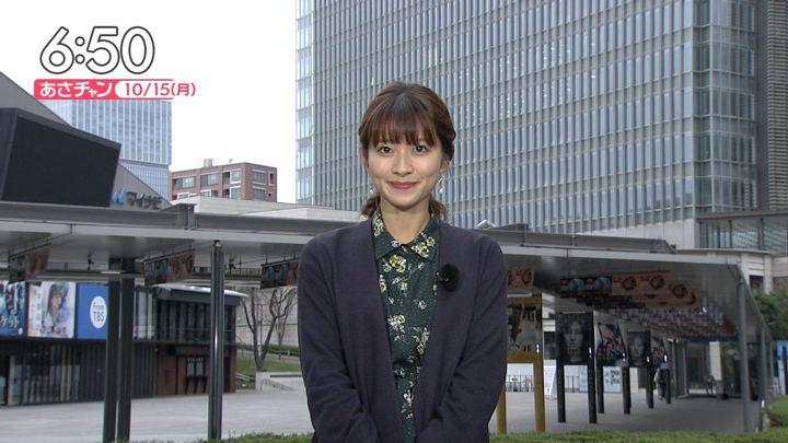 2018年10月15日山本里菜の画像12枚目