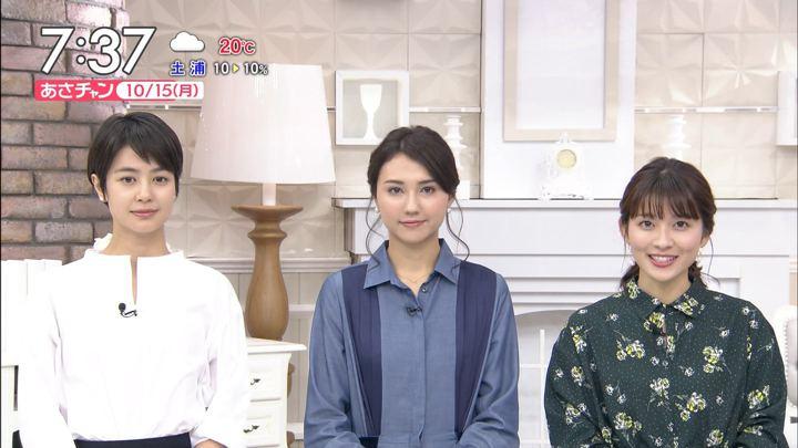 2018年10月15日山本里菜の画像13枚目