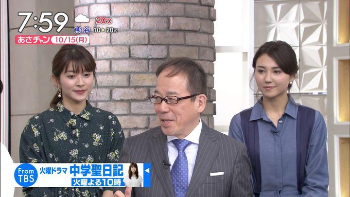 2018年10月15日山本里菜の画像18枚目