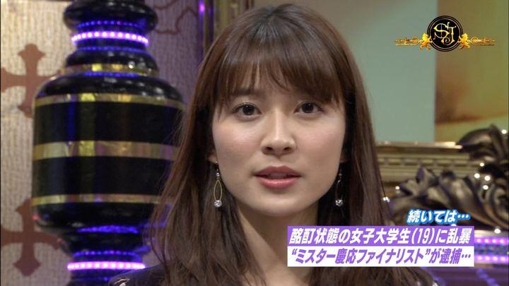 2018年10月21日山本里菜の画像04枚目