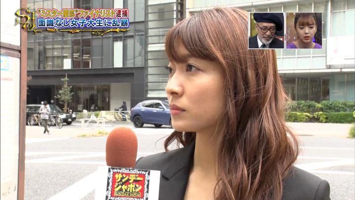 2018年10月21日山本里菜の画像05枚目