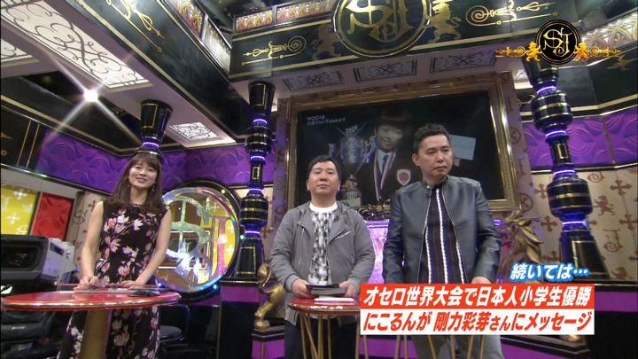 2018年10月21日山本里菜の画像24枚目