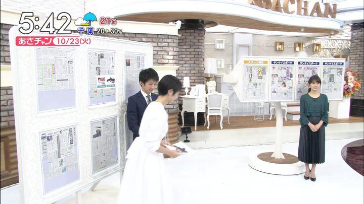 2018年10月23日山本里菜の画像01枚目