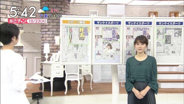 2018年10月23日山本里菜の画像02枚目