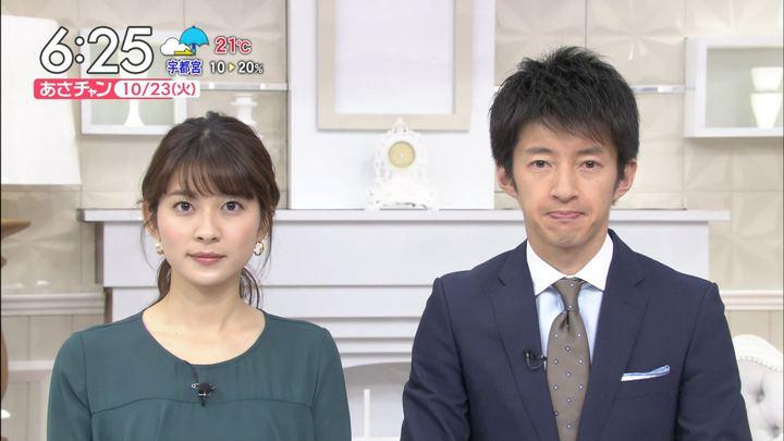 2018年10月23日山本里菜の画像10枚目