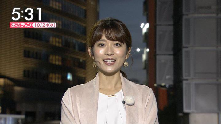 2018年10月24日山本里菜の画像02枚目