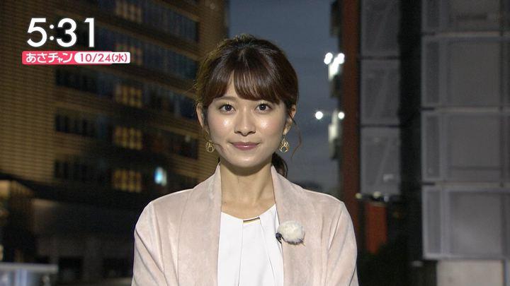 2018年10月24日山本里菜の画像03枚目