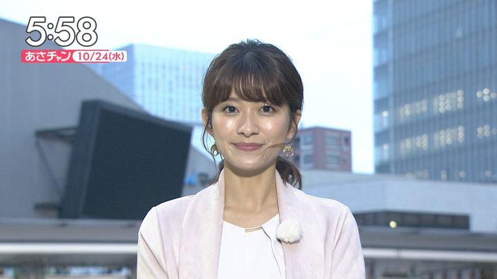 2018年10月24日山本里菜の画像05枚目
