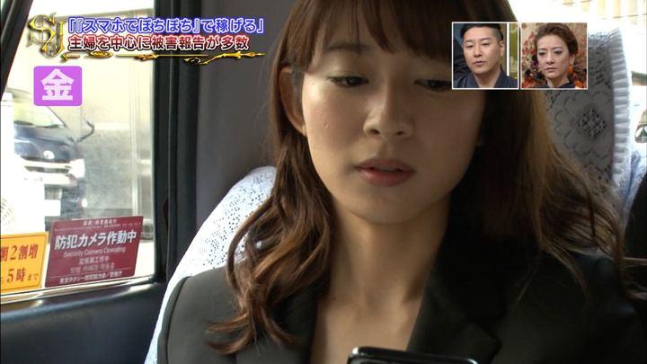 2018年10月28日山本里菜の画像10枚目
