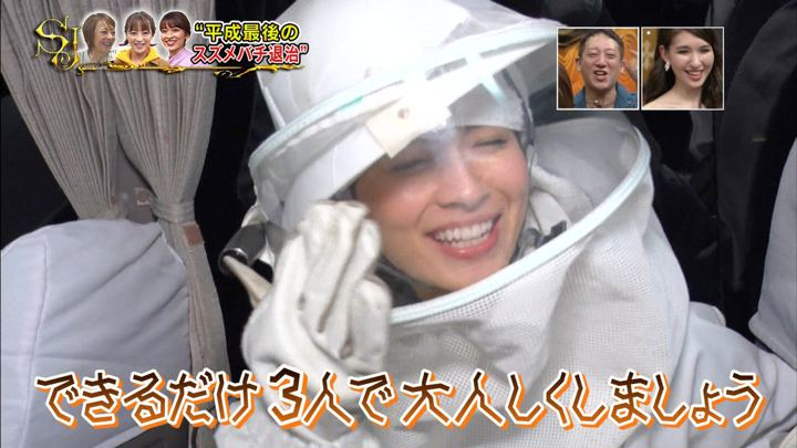 2018年10月28日山本里菜の画像20枚目