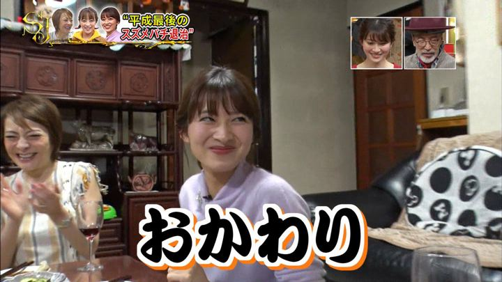 2018年10月28日山本里菜の画像35枚目