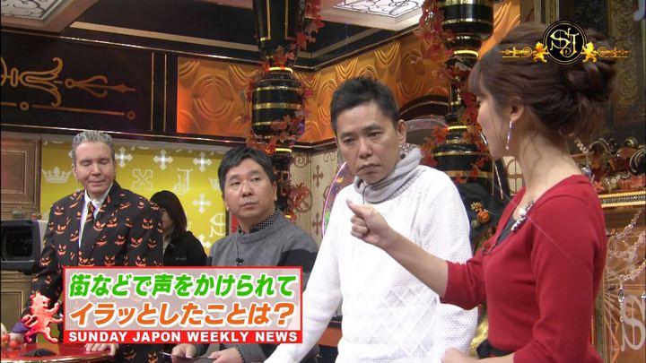 2018年10月28日山本里菜の画像40枚目