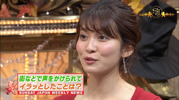 2018年10月28日山本里菜の画像44枚目