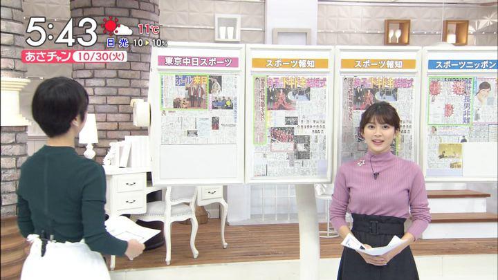 2018年10月30日山本里菜の画像02枚目