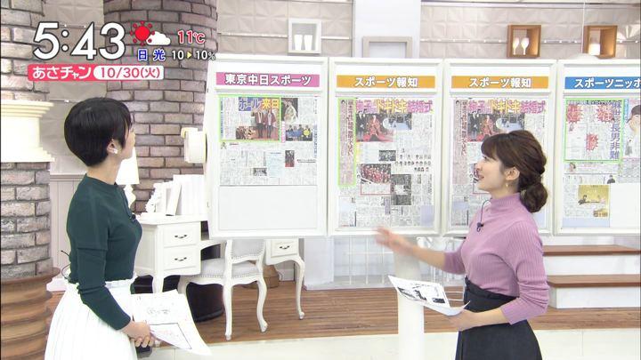 2018年10月30日山本里菜の画像03枚目