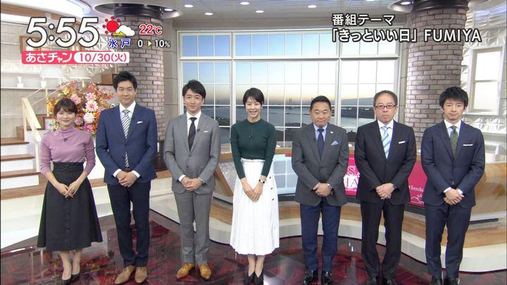 2018年10月30日山本里菜の画像08枚目