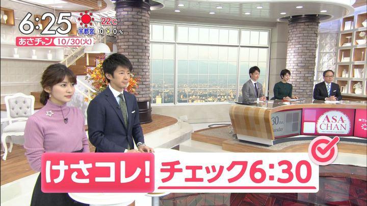 2018年10月30日山本里菜の画像09枚目