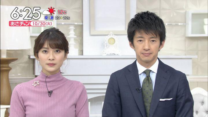 2018年10月30日山本里菜の画像10枚目