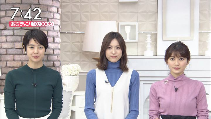 2018年10月30日山本里菜の画像13枚目