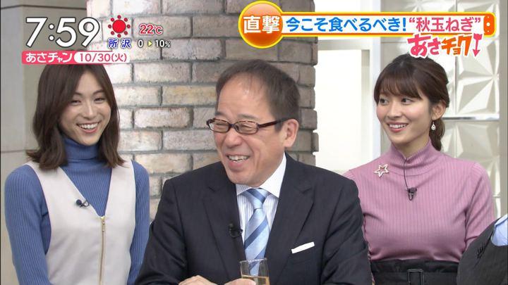 2018年10月30日山本里菜の画像16枚目