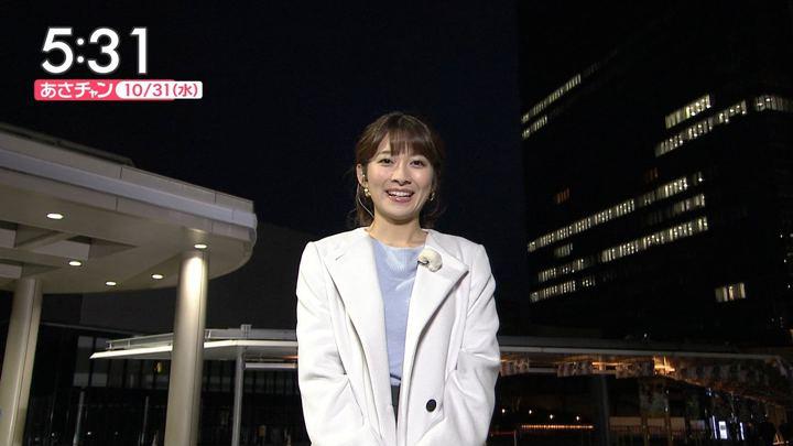 2018年10月31日山本里菜の画像01枚目